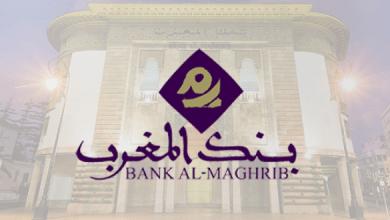 Photo of بنك المغرب: انخفاض الدرهم مقابل الأورو وارتفاعه مقابل الدولار