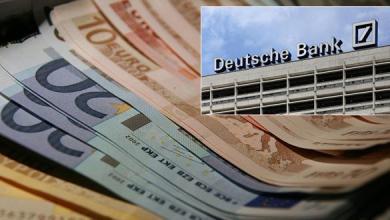 Photo of أكبر بنك ألماني يحول 28 مليار يورو عن طريق الخطأ