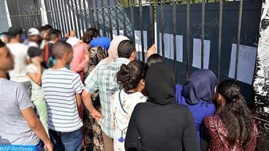 Photo of وزارة التربية الوطنية تصدر دليل المترشح (ة) لامتحانات البكالوريا 2018