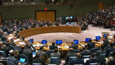 Photo of توصيات مجلس الأمن بخصوص ملف الصحراء المغربية