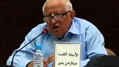 Photo of عبد الرحمن بنعمرو الذي أعرفه!!…عبد الرحمن بنعمرو الذي.. لا أعرفه!!