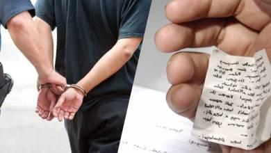 Photo of اليوم الأول لامتحانات الباكلوريا .. اعتقالات وإحالات على القضاء وصرامة في مواجهة حالات الغش
