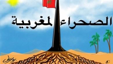 Photo of المغرب يؤكد الا حل للمشكل المفتعل في الصحراء دون التشاور معه ودون انخراط الجزائر