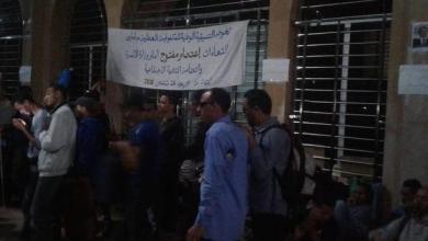 """Photo of """"تنسيقية المكفوفين"""" تحمل وزارة الحقاوي مسؤولية وفاة الحلوي"""