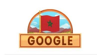 """Photo of محرك """"غوغل"""" يحتفي بعيد استقلال المغرب ويهدي للمغاربة صورة العلم الوطني"""