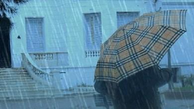 Photo of توقعات أحول الطقس ليوم الاثنين 31 دجنبر
