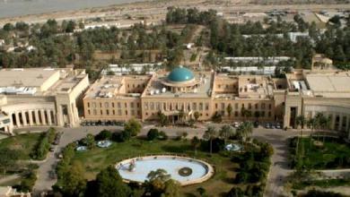 Photo of سقوط قذائف قرب مقر السفارة الأمريكية بالمنطقة الخضراء في العراق