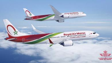 Photo of طائرة بوينغ 9-787 دريملاينر تعزز حضور الخطوط الملكية المغربية على الساحة الدولية