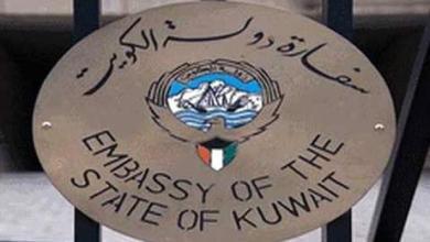 Photo of توضيحات رسمية حول تداول أخبار بشأن منع مواطنات مغربيات من دخول الكويت