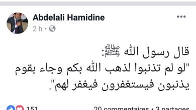 "Photo of حامي الدين القيادي في ""البيجيدي"" يستعير ""جلباب داعية"" نهار الحد"
