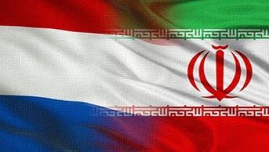 "Photo of الحكومة الهولندية تتهم إيران ""بالضلوع"" في جريمتي قتل في هولندا"