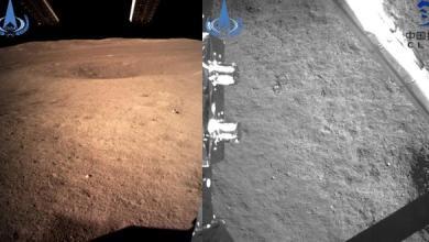 """Photo of المسبار القمري الصيني """"تشانغ أه-4"""" يشرع في إرسال صور للجانب المظلم من القمر"""