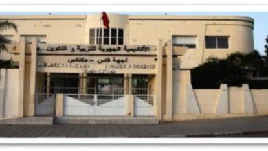 Photo of مصرع تلميذين في انهيار السور الخلفي لمؤسسة تعليمية بفاس