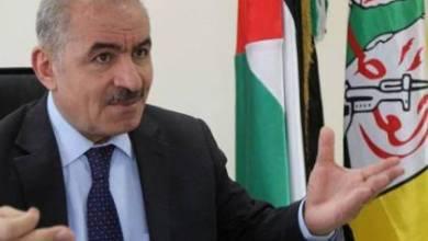 Photo of اشتيه ينهي مشاورات تشكيل الحكومة الفلسطينية الجديدة