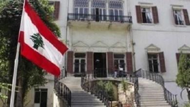 Photo of الخارجية اللبنانية.. الجولان أرض سورية عربية ولا يمكن لأي قرار أن يغير هذا الواقع