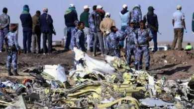Photo of العثور على الصندوقين الأسودين للطائرة  للطائرة الإثيوبية المنكوبة