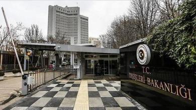 Photo of تركيا تدين بشدة الهجوم المسلح بمدينة أوتريخت الهولندية