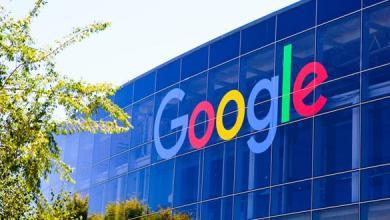 "Photo of المفوضية الأوروبية تغرم ""غوغل"" 1,49 مليار أورو"