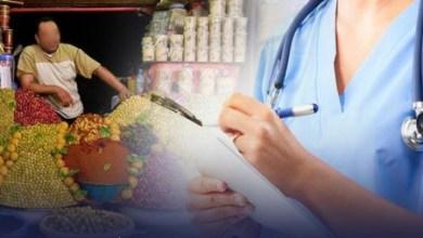 Photo of الدكالي: التغطية الصحية للمستقلين وأصحاب المهن الحرة أولوية اجتماعية بالنسبة للحكومة
