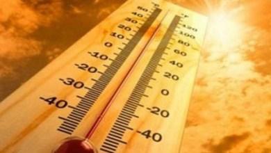 Photo of درجات الحرارة الدنيا والعليا المرتقبة غدا الإثنين