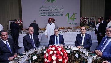 Photo of صاحب الجلالة يقيم مأدبة عشاء على شرف الضيوف والمشاركين في الدورة 14 للمعرض الدولي للفلاحة 2019