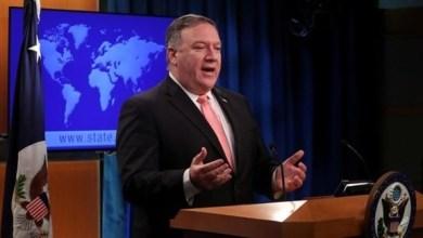 """Photo of وزير الخارجية الأمريكي يحذر فرنسا من فرض """"ضريبة جديدة"""" على عمالقة الإنترنت"""