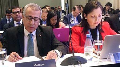 Photo of انتخاب المغرب بالإجماع منسقا للمبادرة الشاملة لمكافحة الارهاب النووي