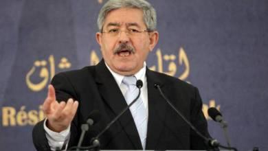 Photo of الجزائر: إيداع رئيس الوزراء السابق أحمد أويحيى السجن بتهم فساد
