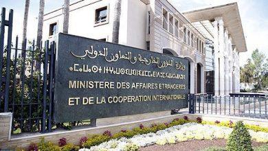 Photo of بلاغ: بتعليمات ملكية إلغاء حفل الاستقبال الذي كانت سفارة المملكة المغربية بتونس تعتزم تنظيمه بمناسبة عيد العرش