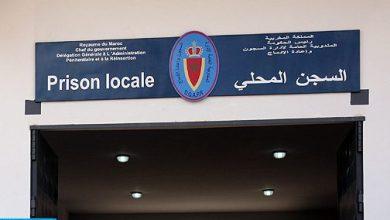 Photo of إدارة سجن الرماني: الادعاءات حول صحة النزيل (و.ح) كيدية وتروم الحصول على امتيازات تفضيلية