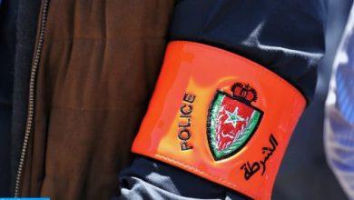 Photo of بني ملال: ضابط أمن يشهر مسدسه لتوقيف شخص هدد بالسلاح الأبيض سلامة موظفي الشرطة ومستخدم بوكالة بنكية