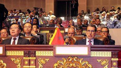 Photo of نواكشوط.. مراسيم تنصيب الرئيس الموريتاني الجديد بحضور سعد الدين العثماني