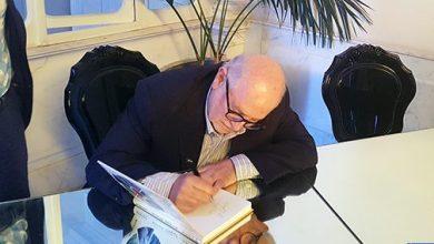 """Photo of بيروت: توقيع كتاب """"محمد السادس عشرون عاما ملكا"""" للكاتب اللبناني خير الله خير الله"""