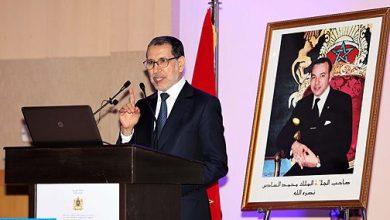 "Photo of رئيس الحكومة يمثل الملك محمد السادس بالقمة الأولى ""روسيا-إفريقيا"" بسوتشي"