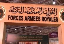 Photo of أروقة الحرس الملكي والدرك والأمن والقوات المسلحة والمساعدة بمعرض الفرس