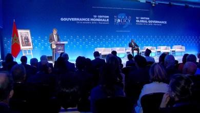 Photo of مراكش.. افتتاح أعمال الدورة الـ 12 لمؤتمر السياسة العالمية