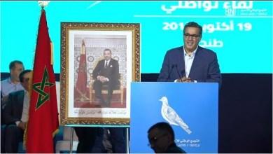 Photo of فيديو: الكلمة الكاملة لعزيز أخنوش في اللقاء الجهوي للحزب بطنجة