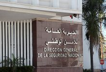 Photo of الرباط: فتح بحث قضائي في حق مقدم شرطة رئيس تورط في قضية تتعلق بالإرتشاء