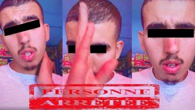 Photo of فتح بحث قضائي مع شاب حرض على الهدر المدرسي والاعتداء على أعضاء هيئة التعليم