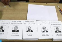 Photo of فتح مكاتب التصويت للانتخابات الرئاسية الجزائرية