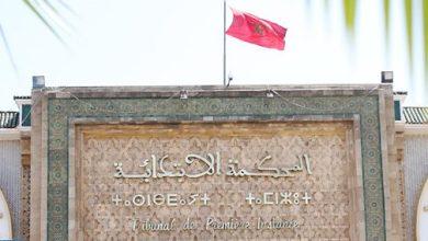 """Photo of إحالة صاحب قناة """"مول الكاسكيطة"""" على المحكمة في حالة اعتقال"""