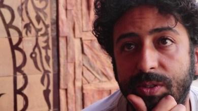 "Photo of بلاغ صحفي ل""لجنة المطالبة بإطلاق سراح الصحفي عمر الراضي"""
