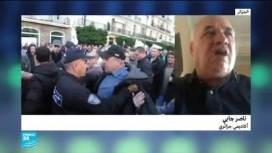 Photo of الجزائر: مناوشات بين مؤيدي الانتخابات ورافضيها خلال مسيرة محسوبة على السلطة