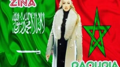 Photo of زينة الداودية بين سلمان الحزم وفريق عملها الفاشل