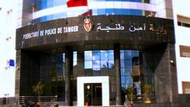 Photo of طنجة: توقيف 13 شخصا لتورطهم في أعمال الشغب الرياضي وحيازة أسلحة بيضاء