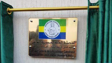 Photo of جمهورية الغابون تفتح قنصلية عامة لها بالعيون