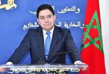 Photo of المغرب يجدد دعمه لحل يحترم تطلعات الشعب الفنزويلي