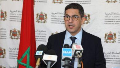 Photo of مجلس الحكومة يصادق على مقترح تعيينات في مناصب عليا