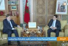 Photo of الحكومة المحلية لجهة فالنسيا تشيد بالشراكة مع المغرب