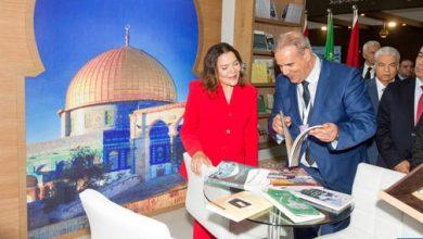 Photo of الأميرة لالة حسناء تترأس بالدار البيضاء افتتاح الدورة الـ26 للمعرض الدولي للنشر والكتاب